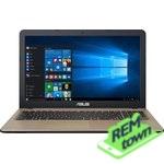 Ремонт ноутбука ASUS VivoBook X540YA
