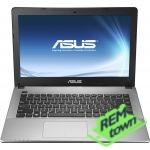 Ремонт ноутбука ASUS X450VB