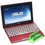 Ремонт ноутбука ASUS k43sd