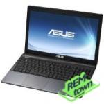 Ремонт ноутбука ASUS k55n