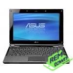 Ремонт ноутбука ASUS p45va