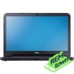 Ремонт ноутбука Dell INSPIRON 3537
