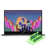 Ремонт ноутбука Dell XPS 12 9250