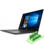 Ремонт ноутбука Dell XPS 15