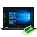 Ремонт ноутбука Dell latitude e5430