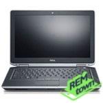Ремонт ноутбука Dell latitude e6330