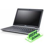 Ремонт ноутбука Dell latitude e6530