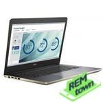 Ремонт ноутбука Dell vostro 1540