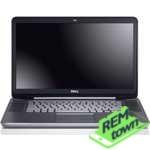 Ремонт ноутбука Dell xps 15z
