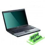 Ремонт ноутбука Fujitsu-Siemens AMILO Pa 2548