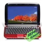 Ремонт ноутбука Fujitsu-Siemens Amilo M2010