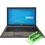 Ремонт ноутбука MSI CR61 3M
