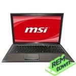 Ремонт ноутбука MSI GE620DX