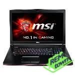Ремонт ноутбука MSI GE72 2QE Apache