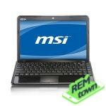 Ремонт ноутбука MSI Wind U270