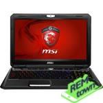 Ремонт ноутбука MSI ge70 2oc