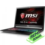 Ремонт ноутбука MSI gt685