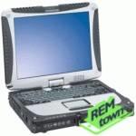 Ремонт ноутбука Panasonic TOUGHBOOK CF-19 10.4