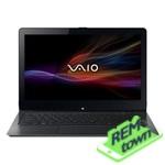 Ремонт ноутбука Sony VAIO Fit A SVF13N2L2R