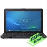 Ремонт ноутбука Sony vaio pro svp1321l1r