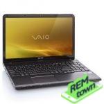 Ремонт ноутбука Sony vaio sve1512c1r