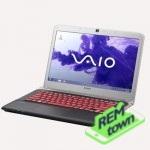 Ремонт ноутбука Sony vaio svt1112m1r