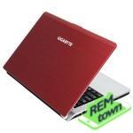 Ремонт ноутбука GIGABYTE U2442D