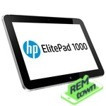 Ремонт HP ElitePad 1000 LTE dock