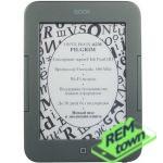Ремонт электронной книги Explay TXT.Book.B64