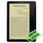 Ремонт электронной книги Explay TXT.Book.B66