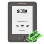 Ремонт электронной книги Gmini MagicBook S702