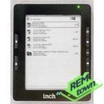 Ремонт электронной книги Inch S6t
