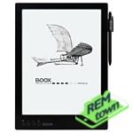 Ремонт электронной книги Onyx BOOX 601