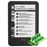 Ремонт электронной книги Onyx BOOX Caesar 2