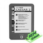 Ремонт электронной книги Onyx BOOX Caesar