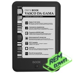 Ремонт электронной книги Onyx BOOX Vasco Da Gama