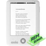 Ремонт электронной книги Orsio ORSiO b731