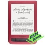 Ремонт электронной книги PocketBook 515 Mini