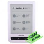 Ремонт электронной книги PocketBook 626
