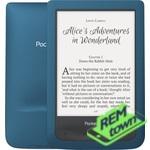 Ремонт электронной книги PocketBook 641 Aqua 2