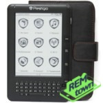 Ремонт электронной книги Prestigio MultiReader 5364