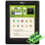 Ремонт электронной книги Ritmix RBK490