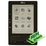 Ремонт электронной книги Ritmix RBK520