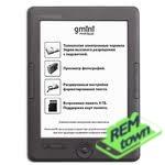 Ремонт электронной книги Ritmix RBK675FL