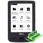 Ремонт электронной книги Ritmix rbk-499