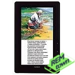 Ремонт электронной книги TeXeT TB710HD