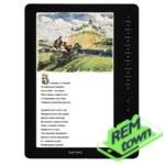 Ремонт электронной книги TeXeT tb760hd