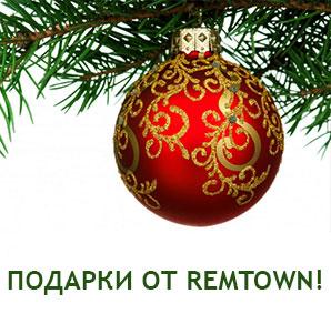 Новогодние скидки на ремонт телефонов и смартфонов